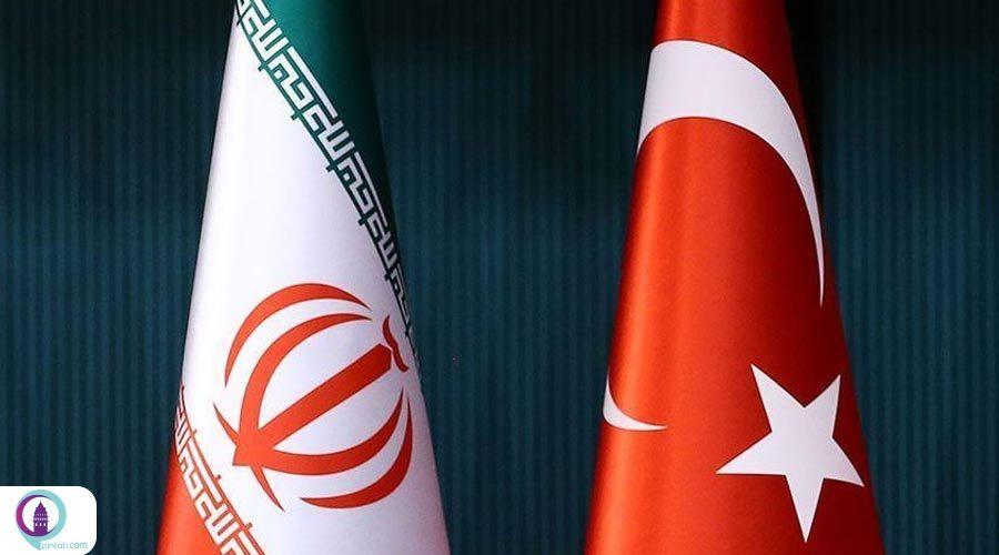 قانون موافقتنامه همکاری تامین اجتماعی میان ترکیه و ایران در روزنامه رسمی منتشر شد