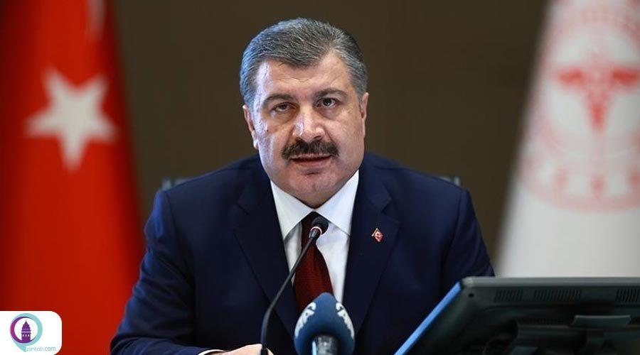 تبریک نوروز وزیر بهداشت ترکیه