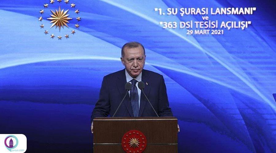 اردوغان: قانون آب تدوین میکنیم