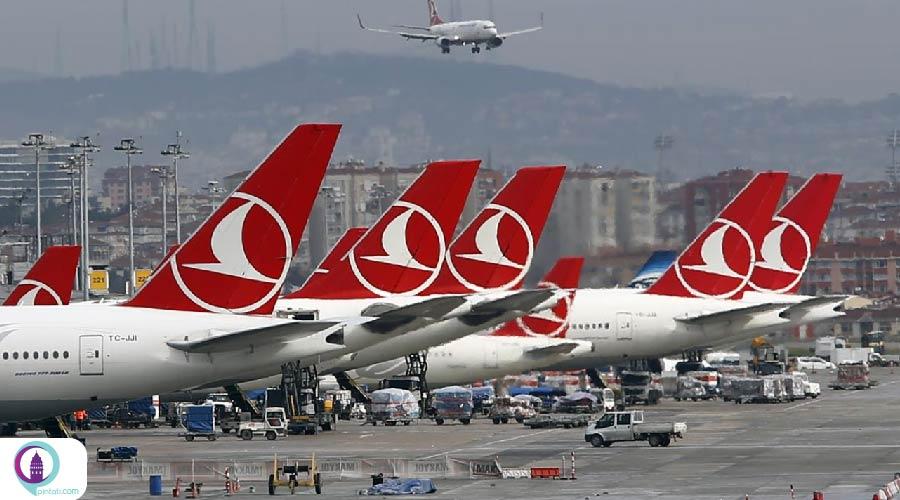 ترکیش ایرلاین ۲