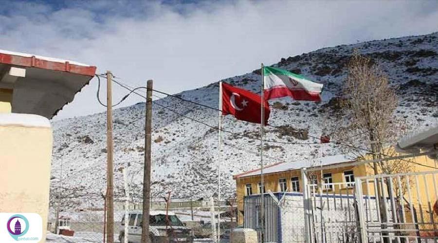 مرز بین ایران و ترکیه