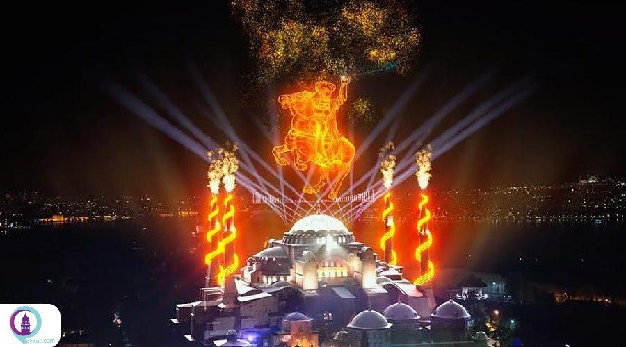 برگزاری مراسم گرامیداشت سالگرد فتح استانبول