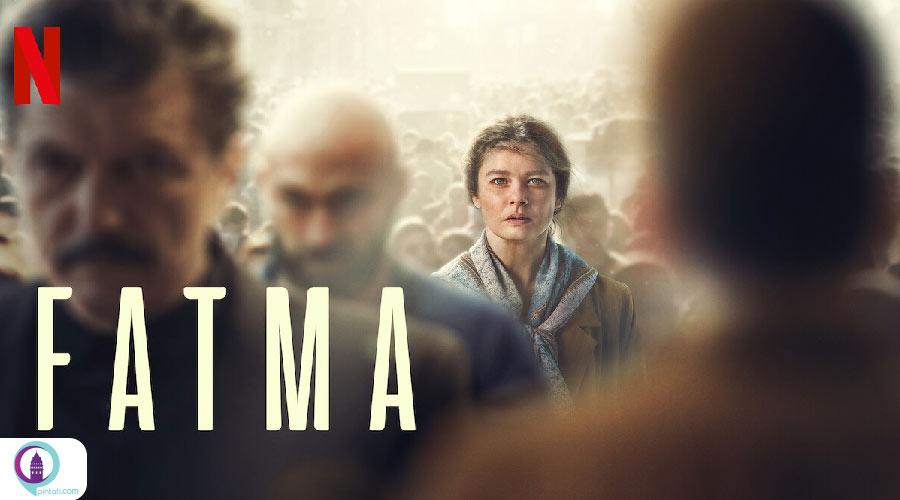 سریال ترکی فاطما