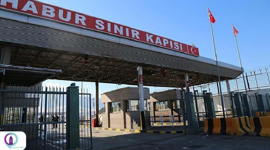 بازگشایی گذرگاه مرزی ترکیه با ایران از ۱۸می