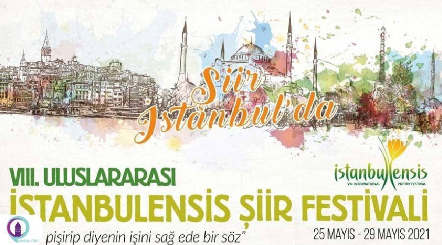 جشنواره بینالمللی شعر در استانبول