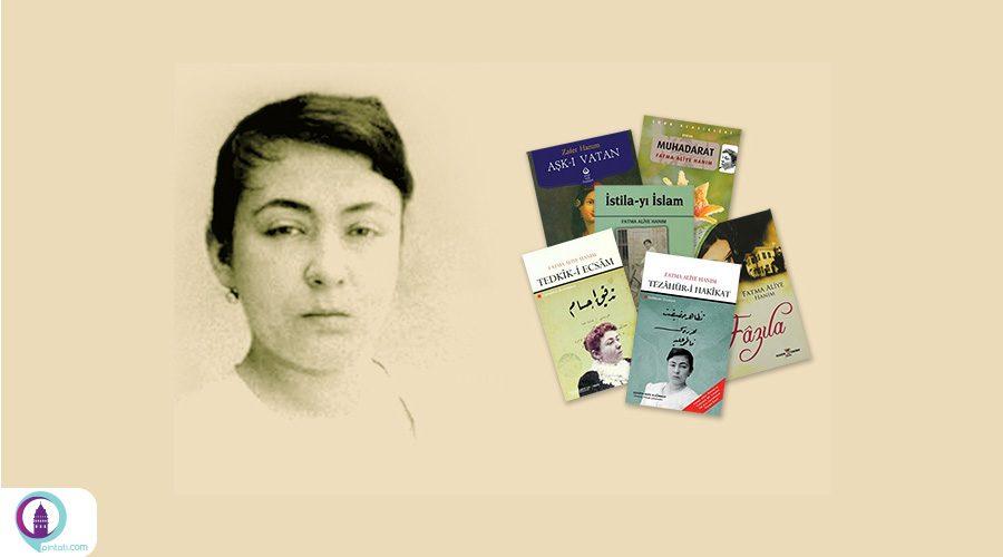 سالگرد درگذشت فاطمه عالیه توپوز؛ نخستین زن رماننویس ترک