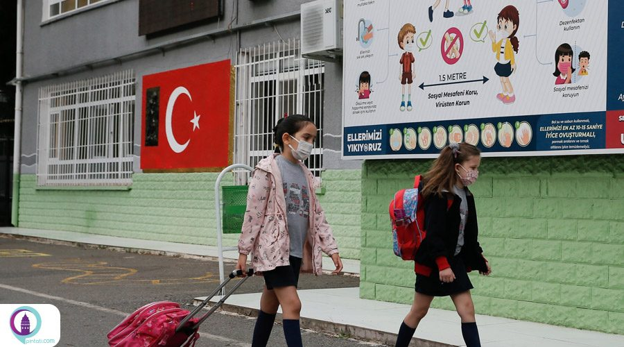 بازگشاییمدارس ترکیه از 6 سپتامبر (ایلول)