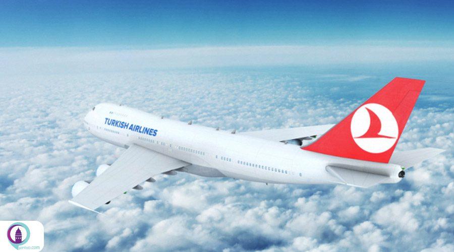 ترکیش ایرلاینز، جزو ایمنترین خطوط هوایی اروپا