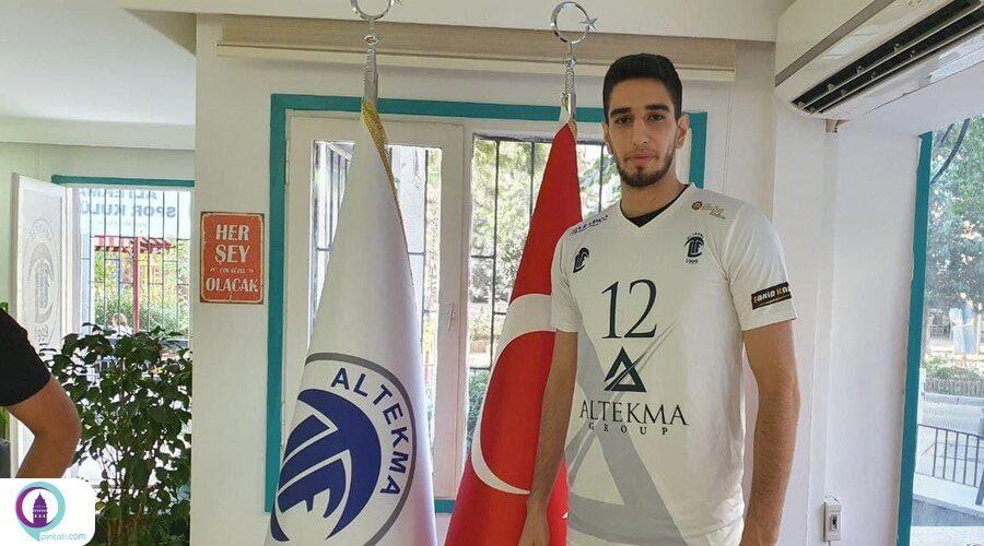 والیبالیست جوان ایرانی به لیگ ترکیه پیوست