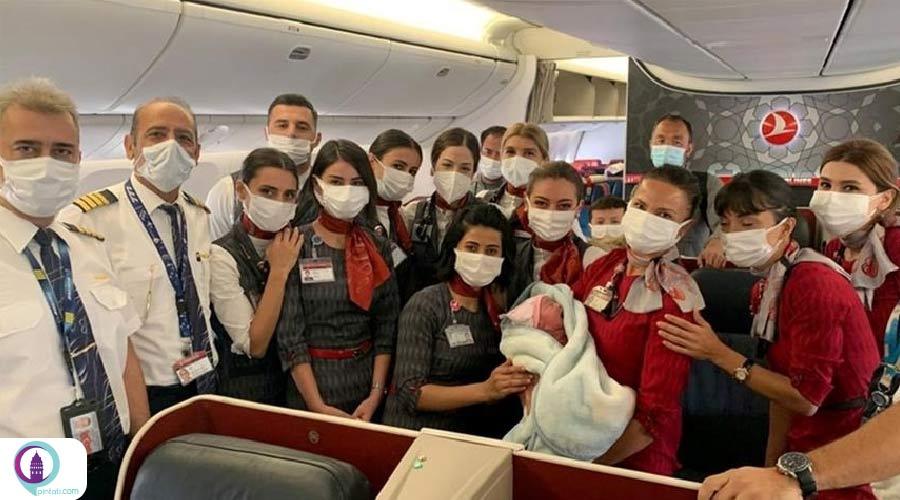 تولد یک نوزاد در هواپیما