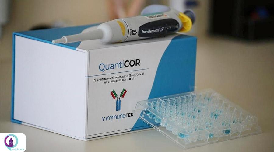 دانشمندان تُرک کیت تشخیص آنتیبادی